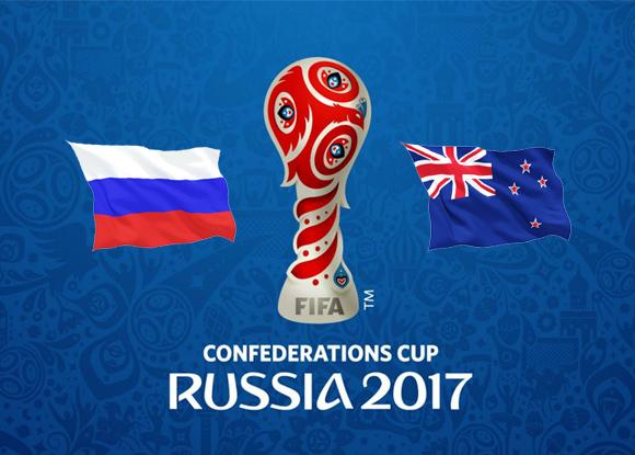Чемпионат европы 2017 по футболу расписание матчей